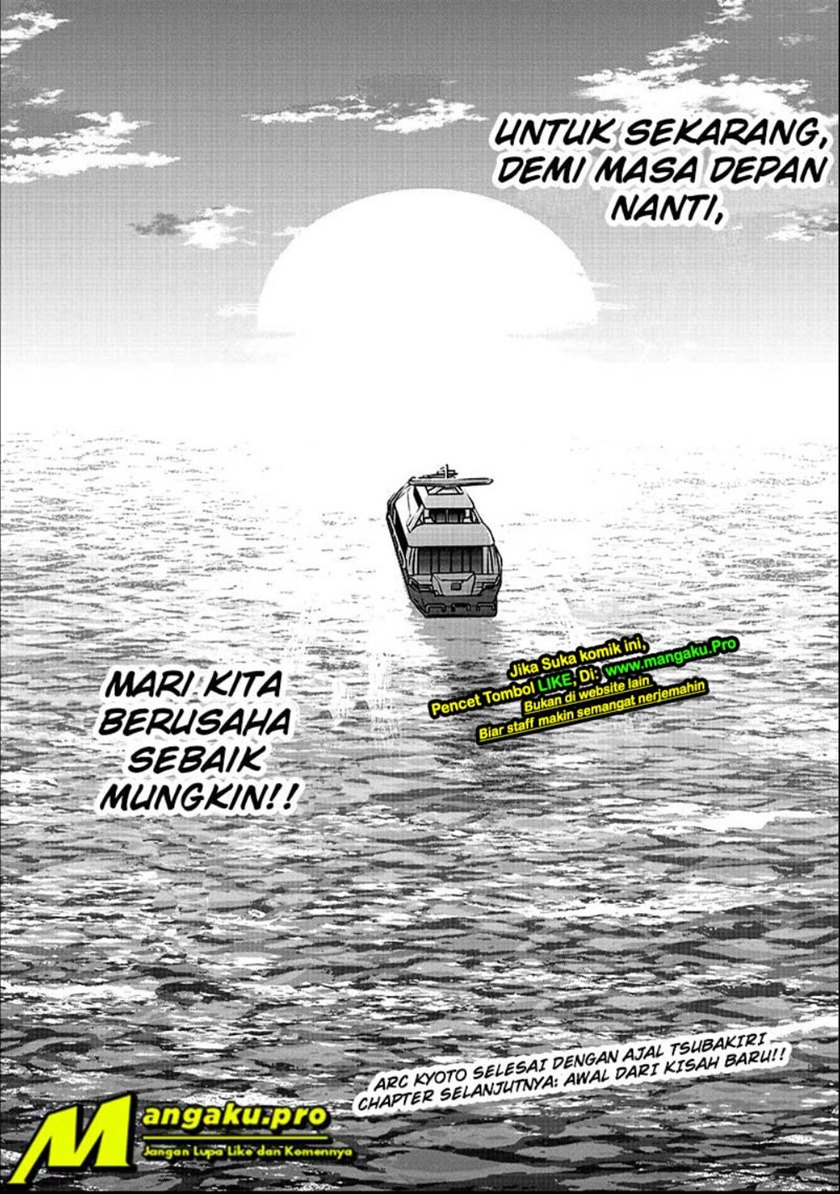 tougen-anki-chapter-35-page-20