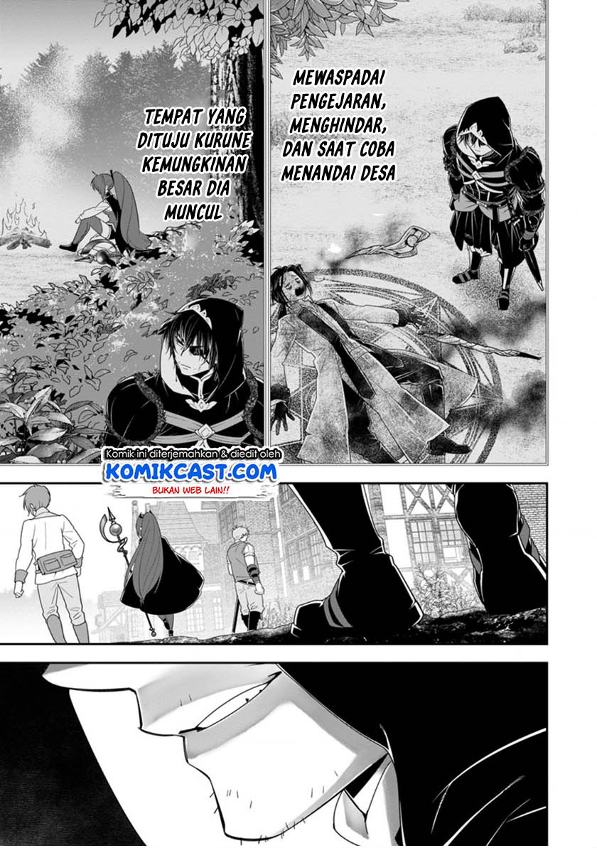 A-Rank Boukensha no Slow Life: Chapter 20.2 - Page 13