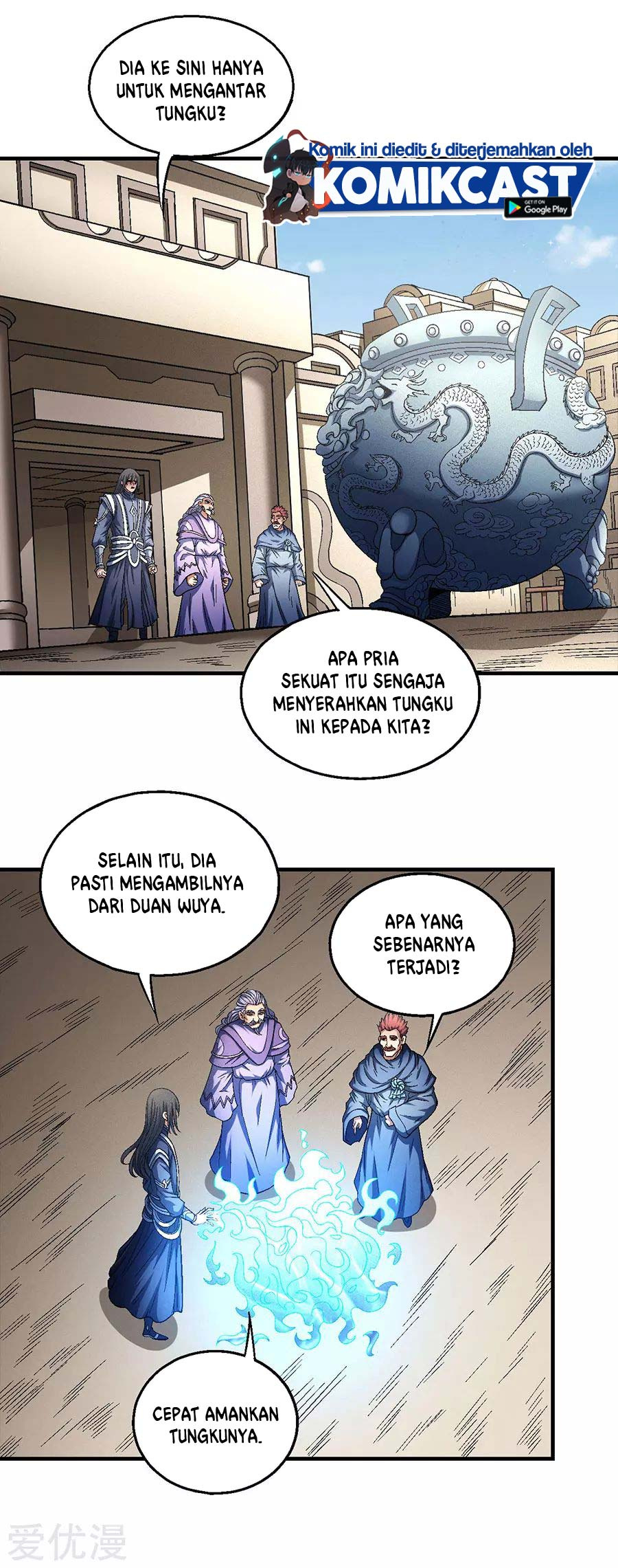 God of Martial Arts: Chapter 134.3 - Page 18