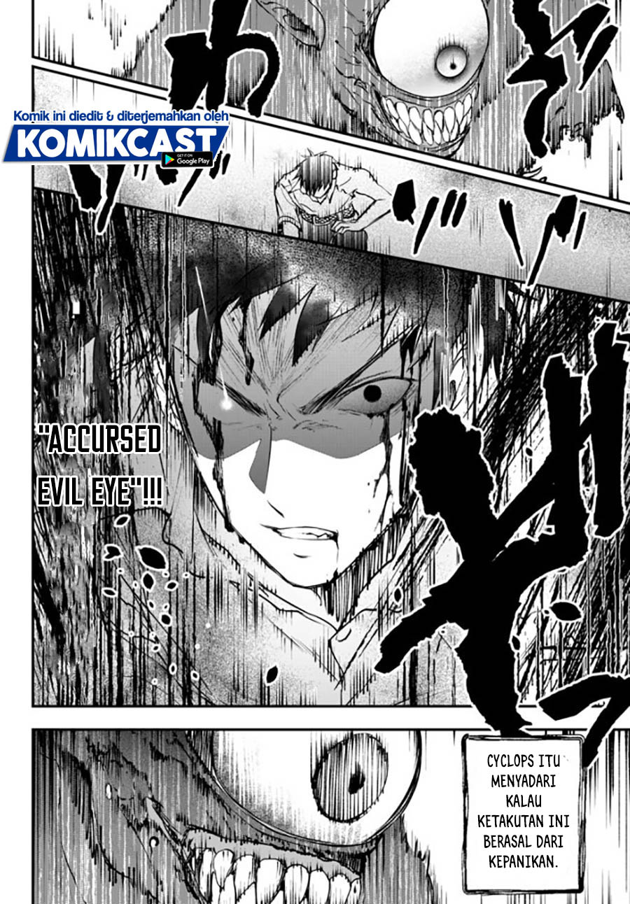 Youjo to Sukoppu to Magan Ou: Chapter 11.1 - Page 23