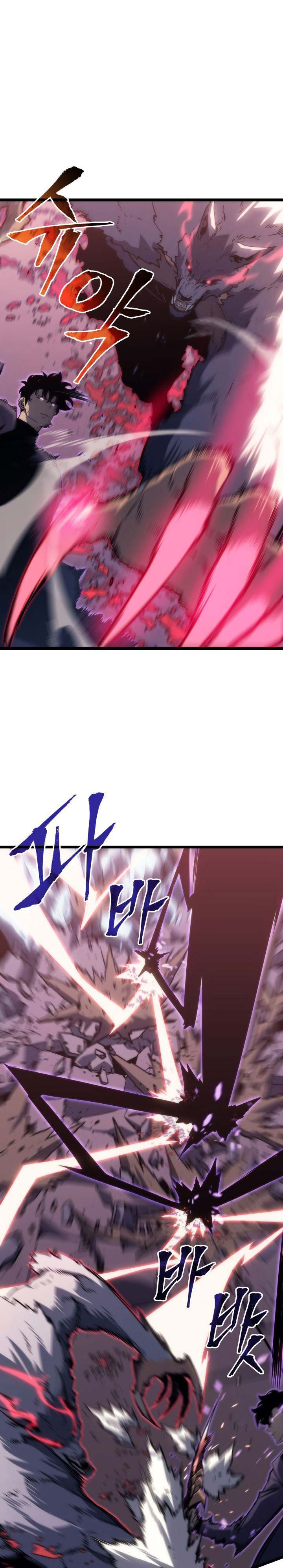 Solo Leveling: Chapter 159 - Page 7