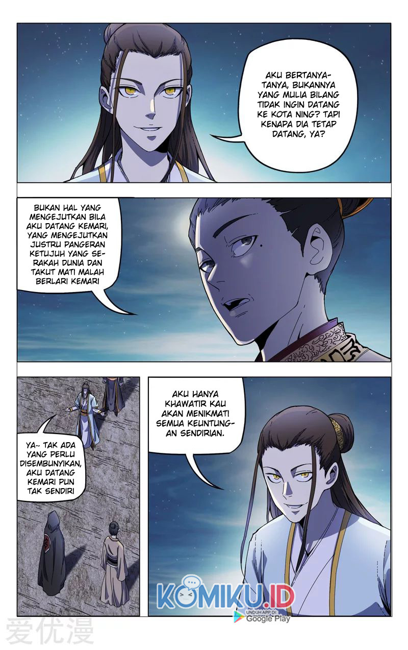 Deity's Path through Ten Thousand Worlds: Chapter 331 - Page 3