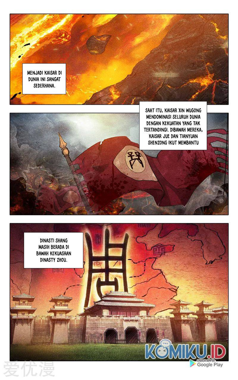 Deity's Path through Ten Thousand Worlds: Chapter 317 - Page 7