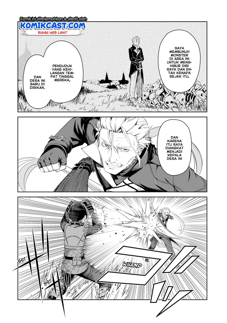 Berserk of Gluttony: Chapter 16 - Page 9