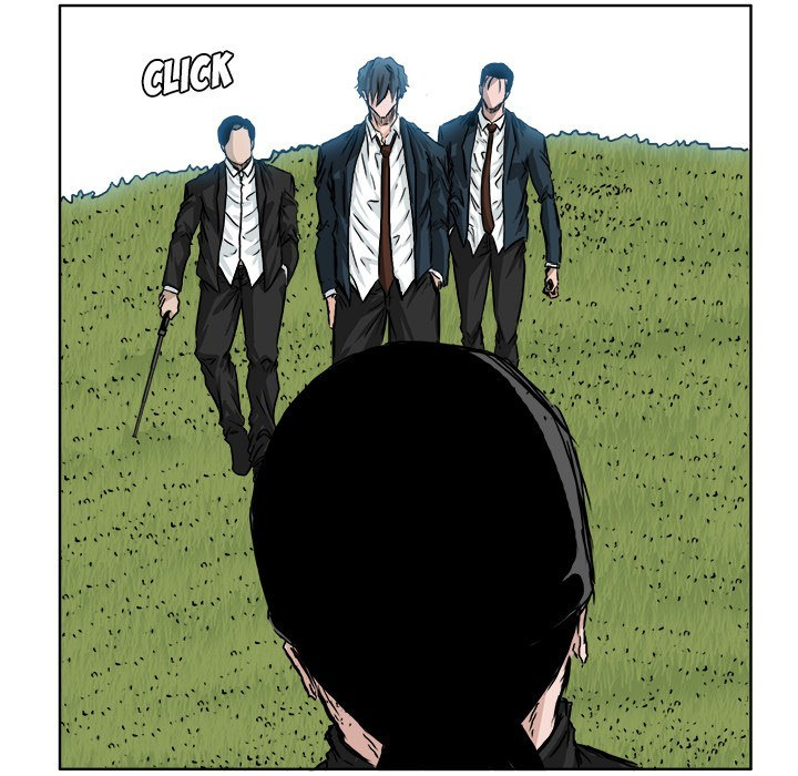 Boss in School: Chapter 39 - Page 16