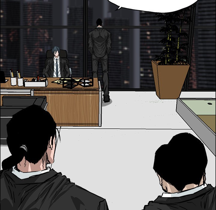 Boss in School: Chapter 39 - Page 48