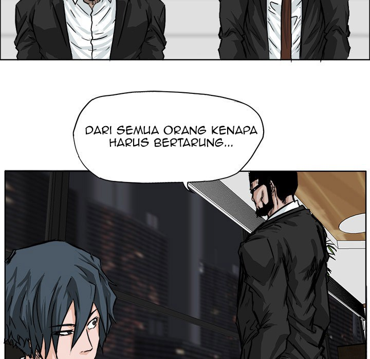 Boss in School: Chapter 39 - Page 43