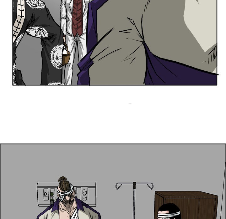 Boss in School: Chapter 39 - Page 53