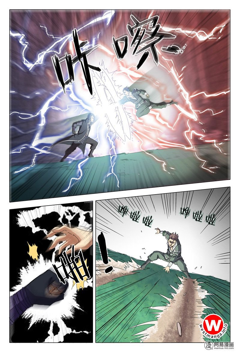 Deity's Path through Ten Thousand Worlds: Chapter 16 - Page 4