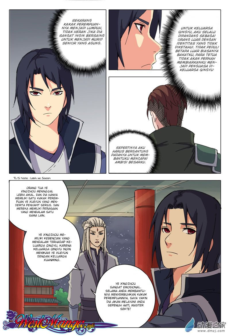 Deity's Path through Ten Thousand Worlds: Chapter 18 - Page 4