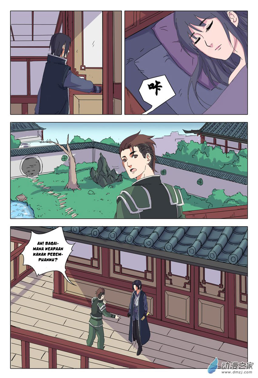 Deity's Path through Ten Thousand Worlds: Chapter 23 - Page 5