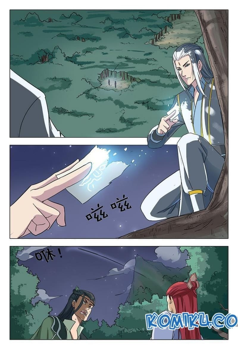 Deity's Path through Ten Thousand Worlds: Chapter 51 - Page 7