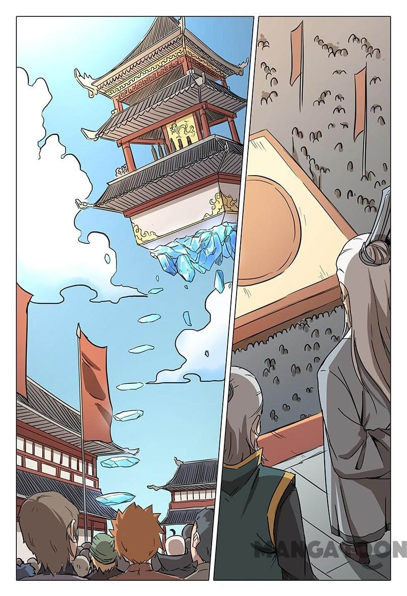 Deity's Path through Ten Thousand Worlds: Chapter 61 - Page 10