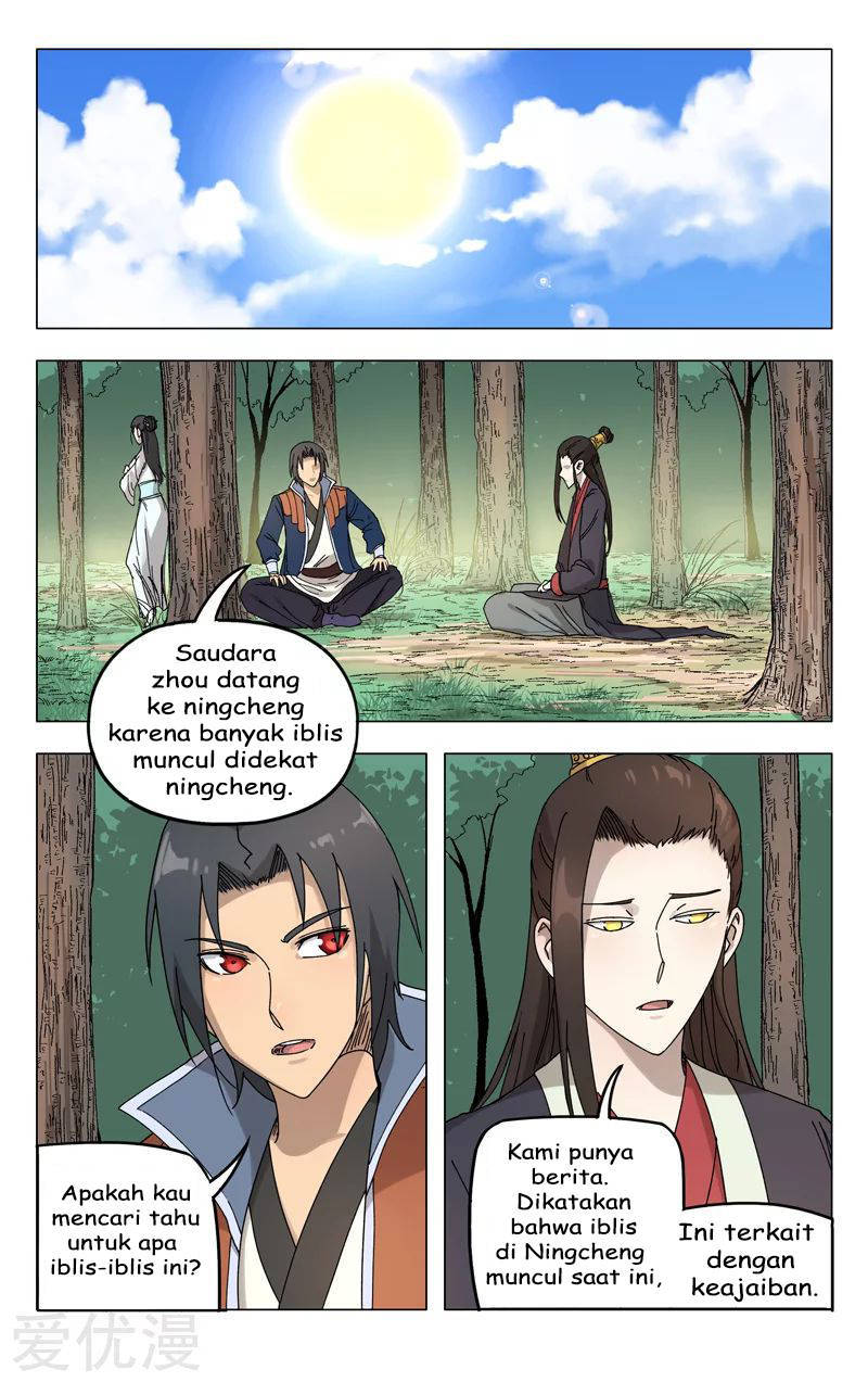 Deity's Path through Ten Thousand Worlds: Chapter 251 - Page 5