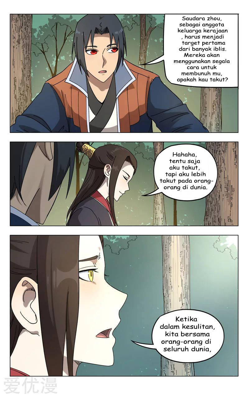 Deity's Path through Ten Thousand Worlds: Chapter 251 - Page 8