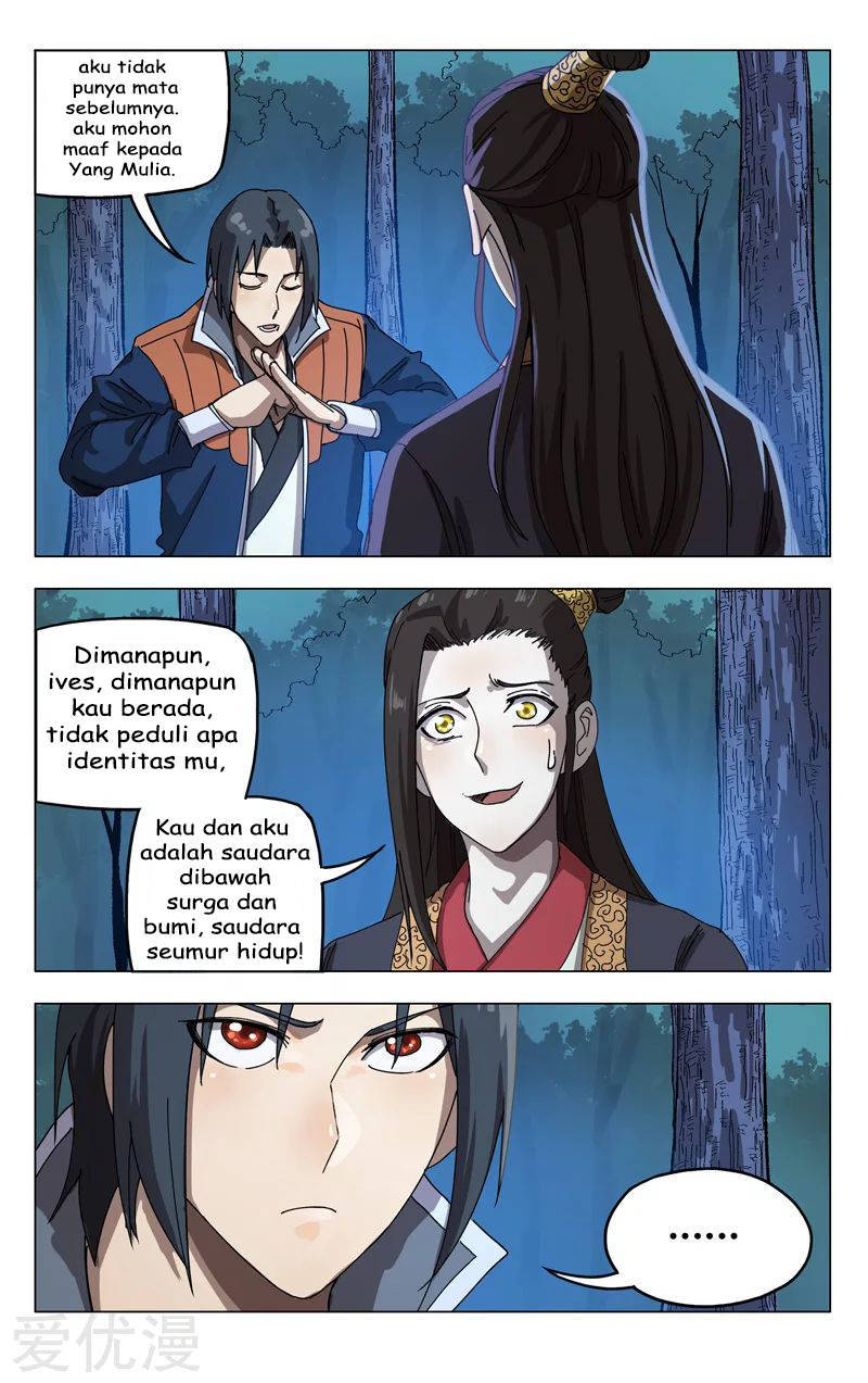 Deity's Path through Ten Thousand Worlds: Chapter 251 - Page 2
