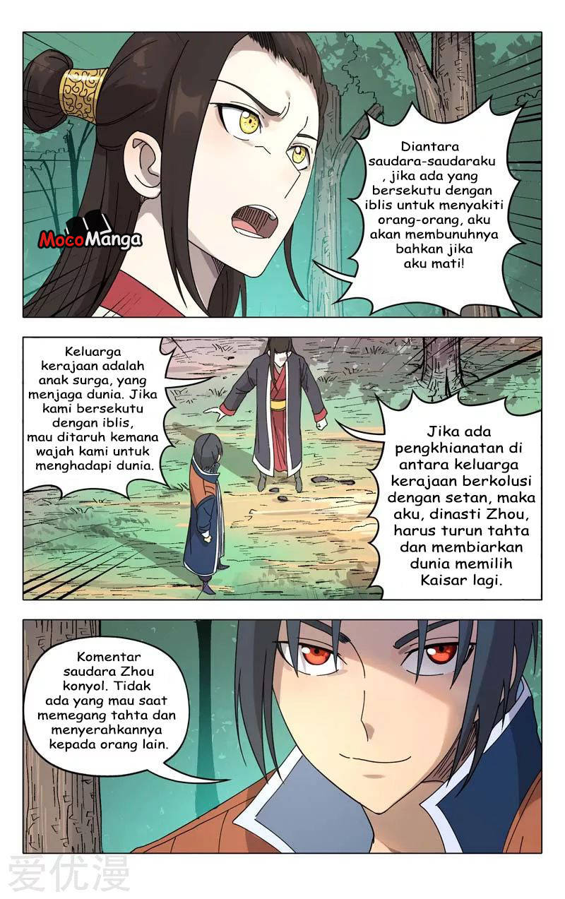 Deity's Path through Ten Thousand Worlds: Chapter 252 - Page 3