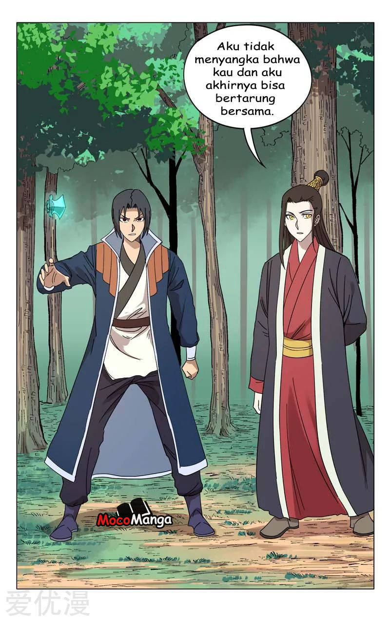 Deity's Path through Ten Thousand Worlds: Chapter 253 - Page 7