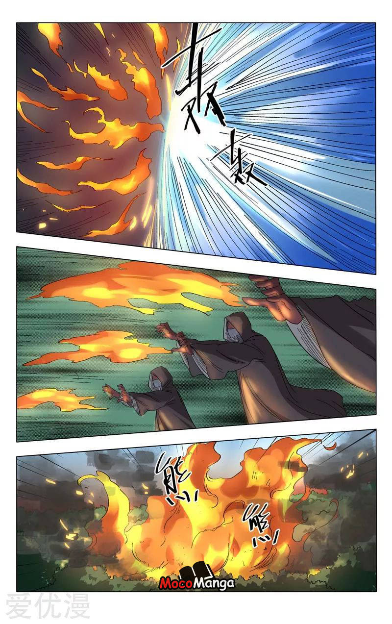 Deity's Path through Ten Thousand Worlds: Chapter 253 - Page 10