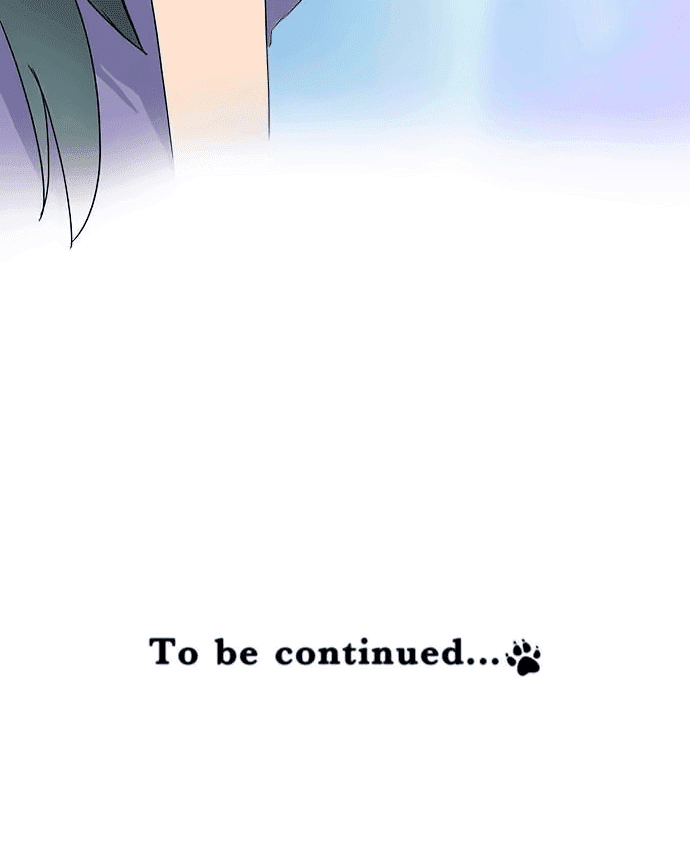 Distancia ~ The Untouchable One: Chapter 04 - Page 56