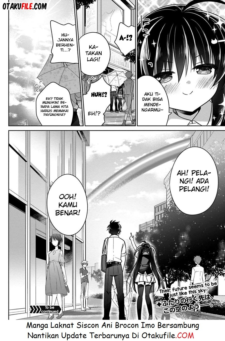 Siscon Ani to Brocon Imouto ga Shoujiki ni Nattara: Chapter 08 - Page 13