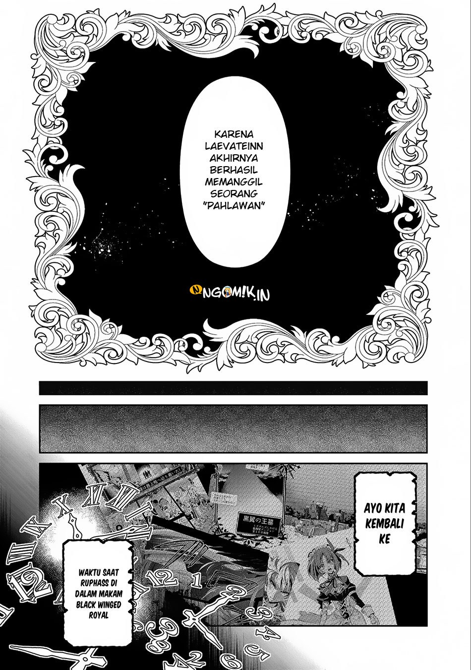 Yasei no Last Boss ga Arawareta: Chapter 16 - Page 32