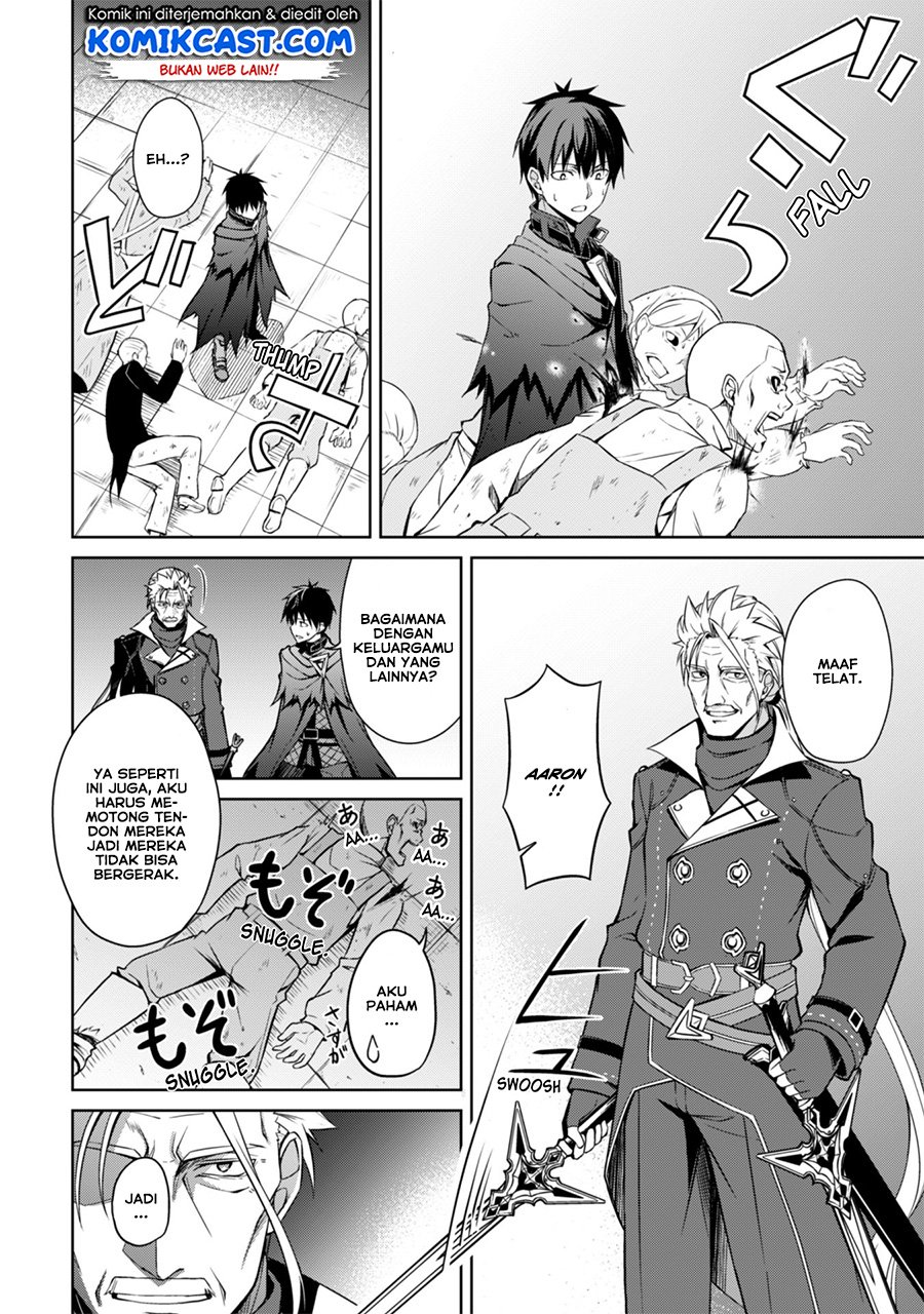Berserk of Gluttony: Chapter 18 - Page 17