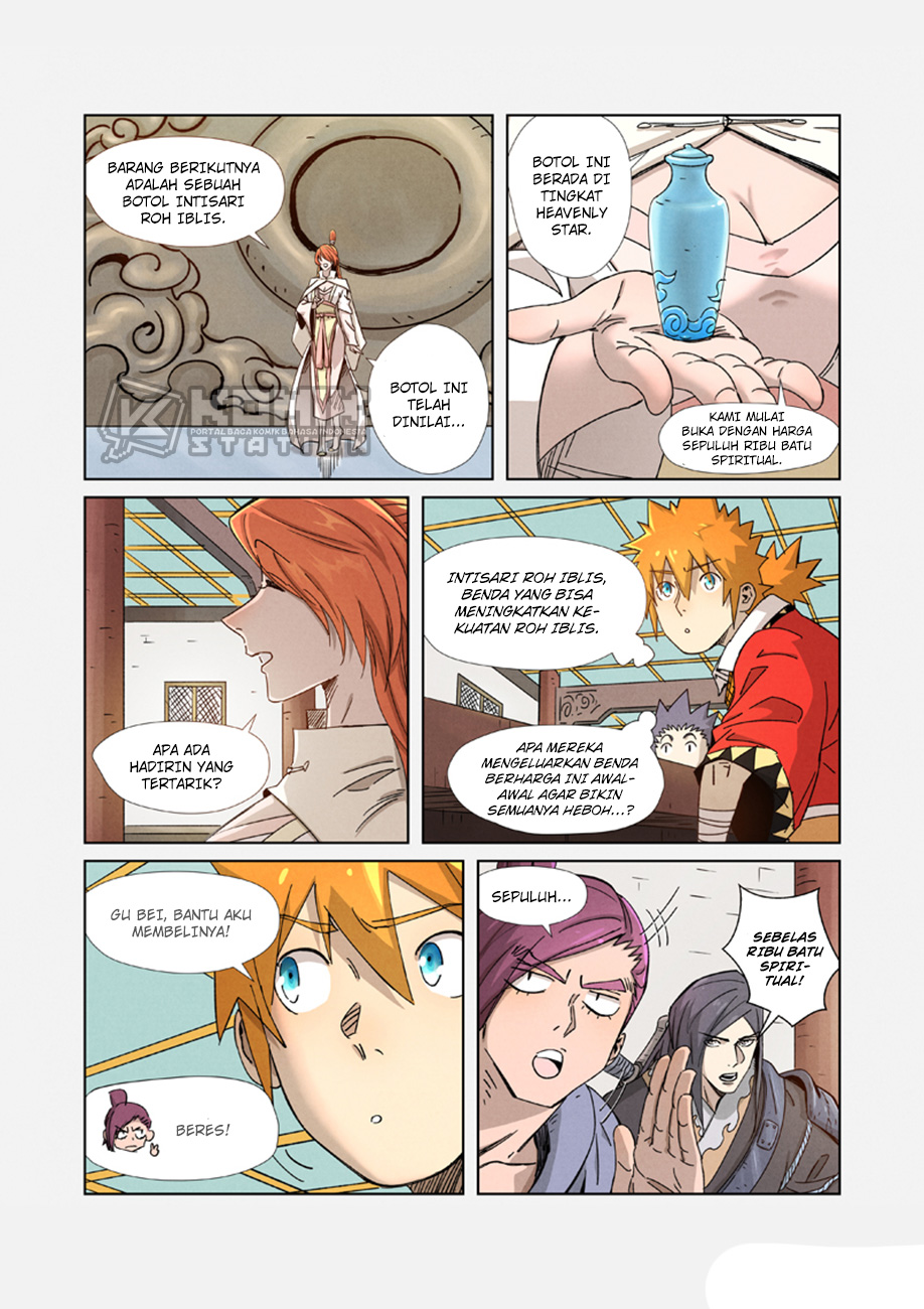 Tales of Demons and Gods: Chapter 336.5 - Page 2