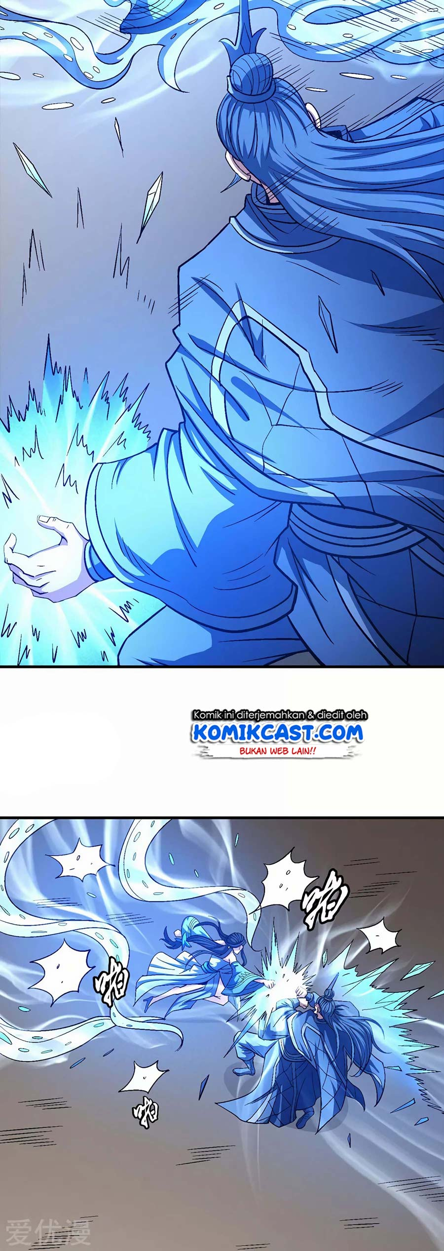 God of Martial Arts: Chapter 125.2 - Page 13