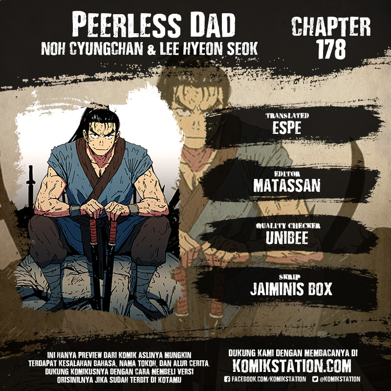Peerless Dad: Chapter 178 - Page 1