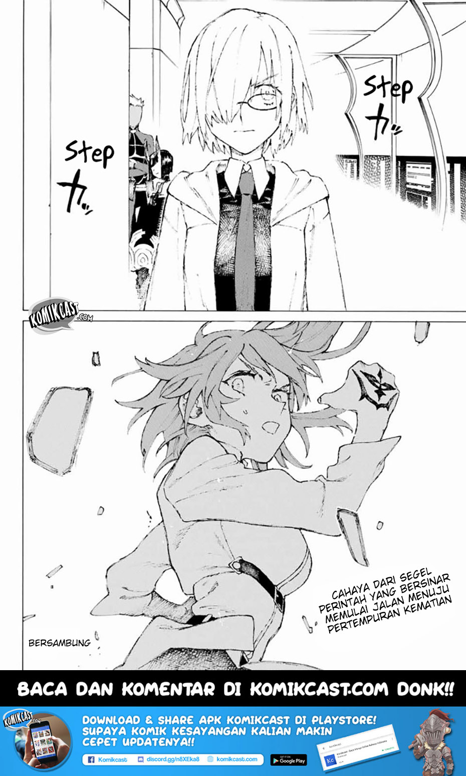 Fate/Grand Order: -Epic of Remnant- Eirei Kengou Nanaban Shoubu: Chapter 02 - Page 15