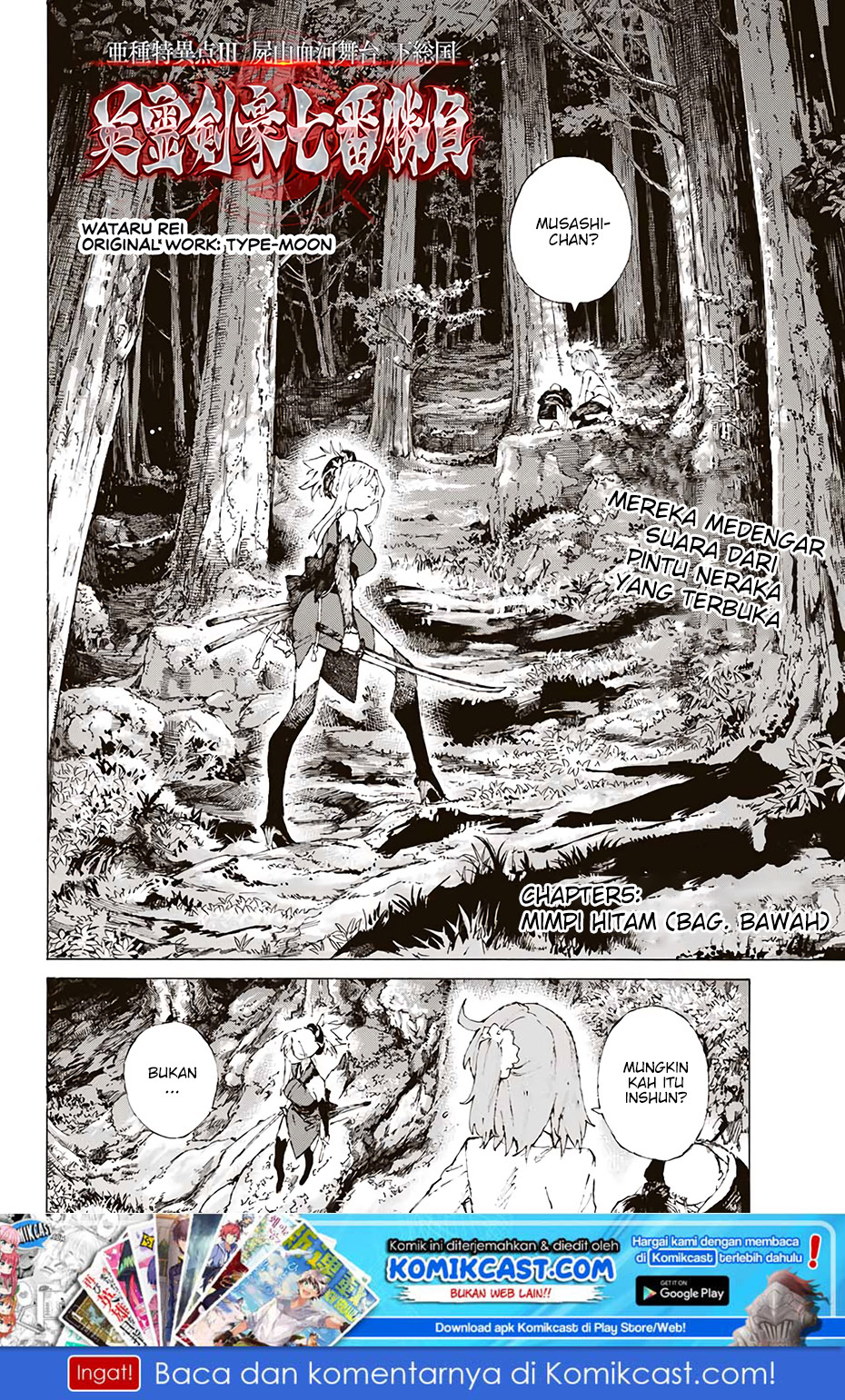 Fate/Grand Order: -Epic of Remnant- Eirei Kengou Nanaban Shoubu: Chapter 05 - Page 2