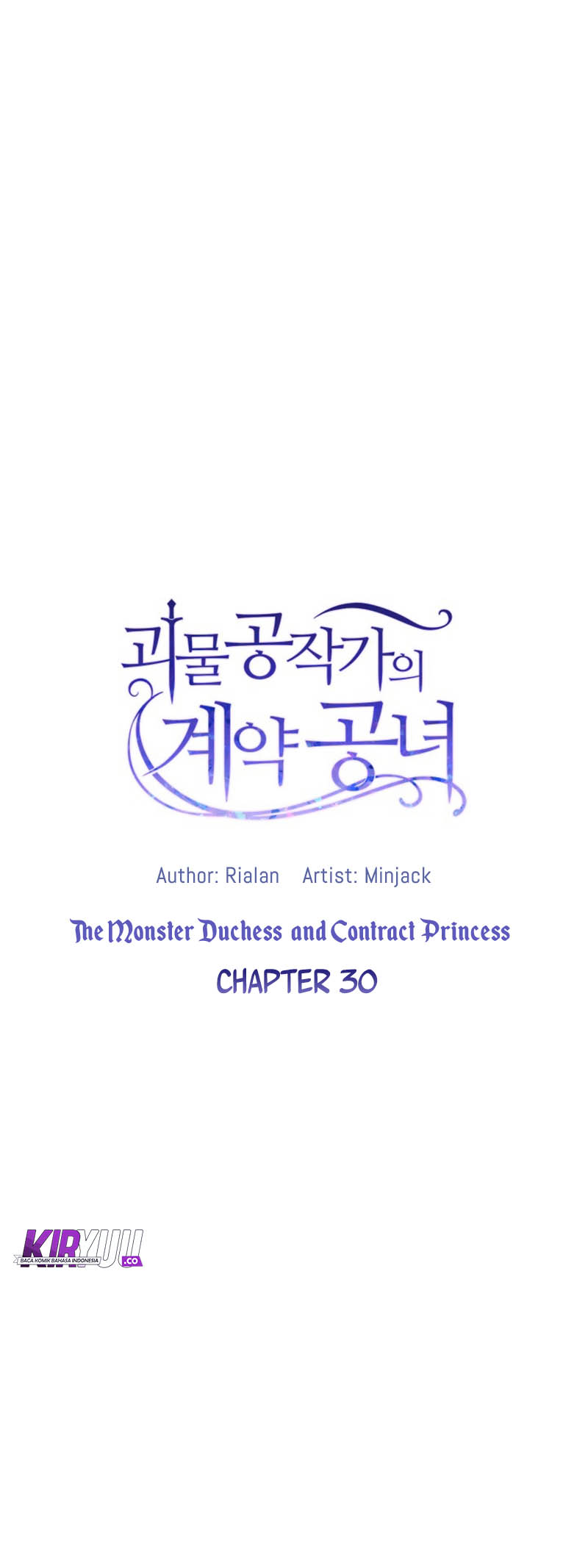 The Monster Duchess and Contract Princess: Chapter 30 - Page 3