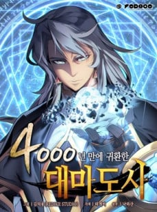 Ler Mangá The Great Mage Returns After 4000 Years – Capítulo 97