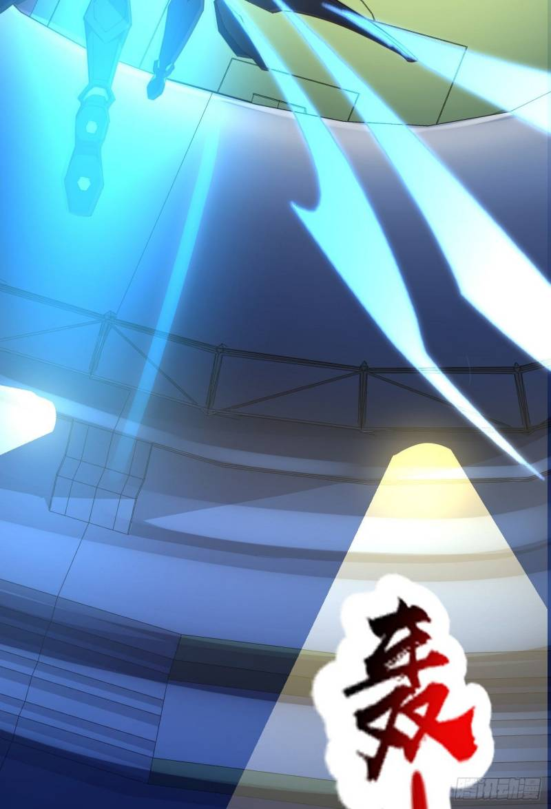 Spoiler Manhua My Harem Depend on Drawing Cards 2