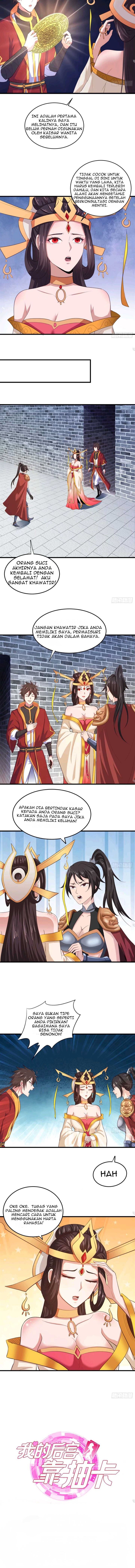 My Harem Depend on Drawing Cards Chapter 82