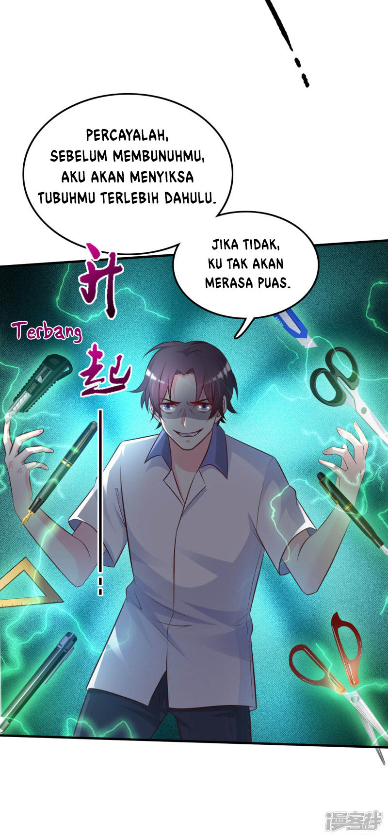 The Strongest Peach Blossom Chapter 28