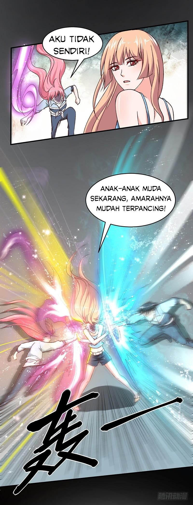 The Secret of A Sword Chapter 14