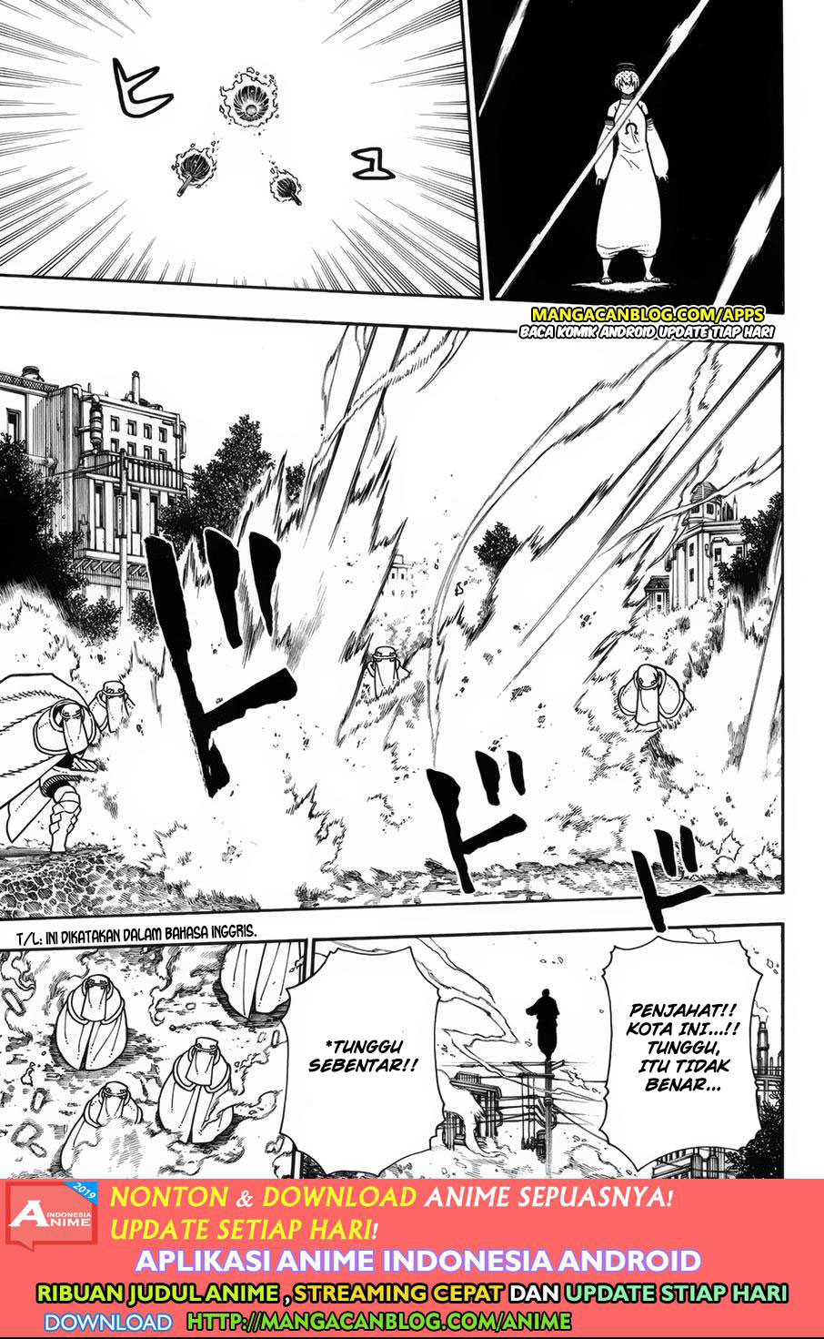 Fire Brigade of Flames Chapter 195