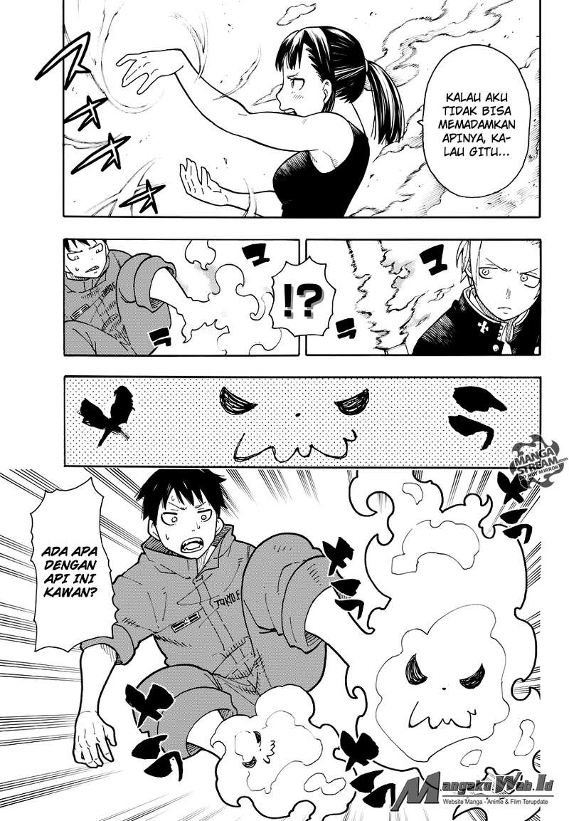 Fire Brigade of Flames Chapter 2