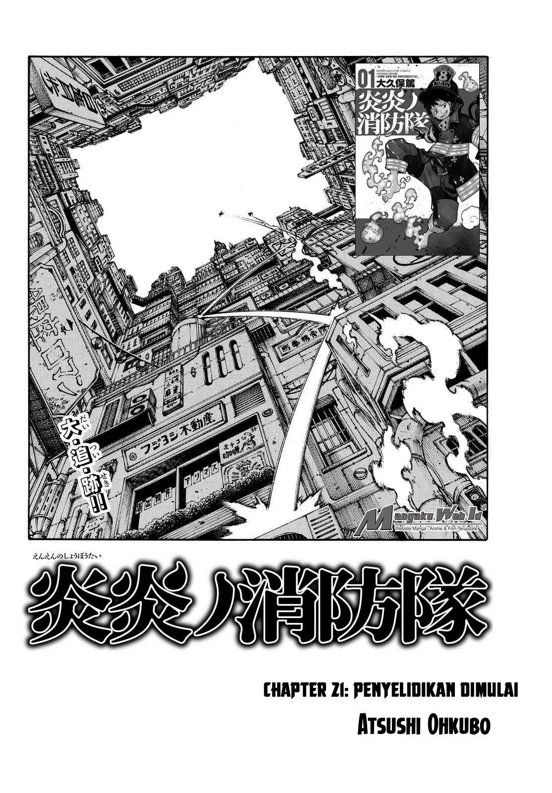 Fire Brigade of Flames Chapter 21