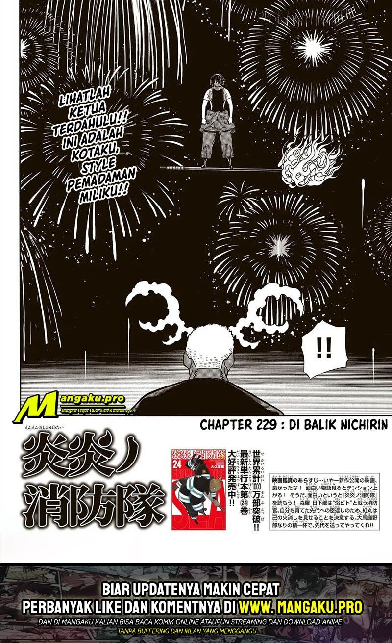 Fire Brigade of Flames Chapter 229