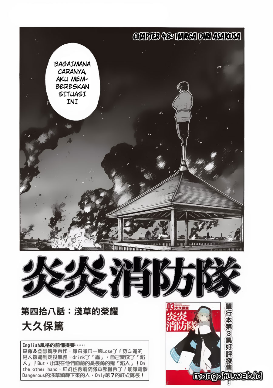 Fire Brigade of Flames Chapter 48