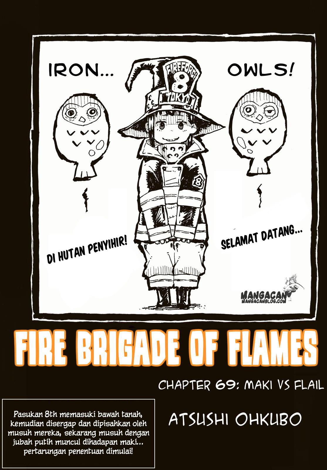 Fire Brigade of Flames Chapter 69