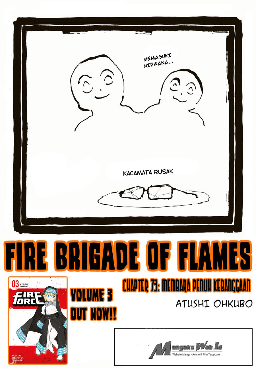 Fire Brigade of Flames Chapter 73