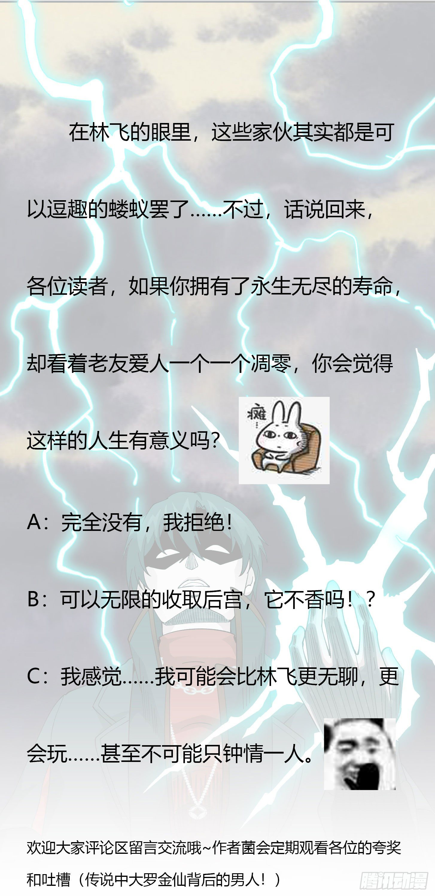 Chaos Emperor Chapter 32