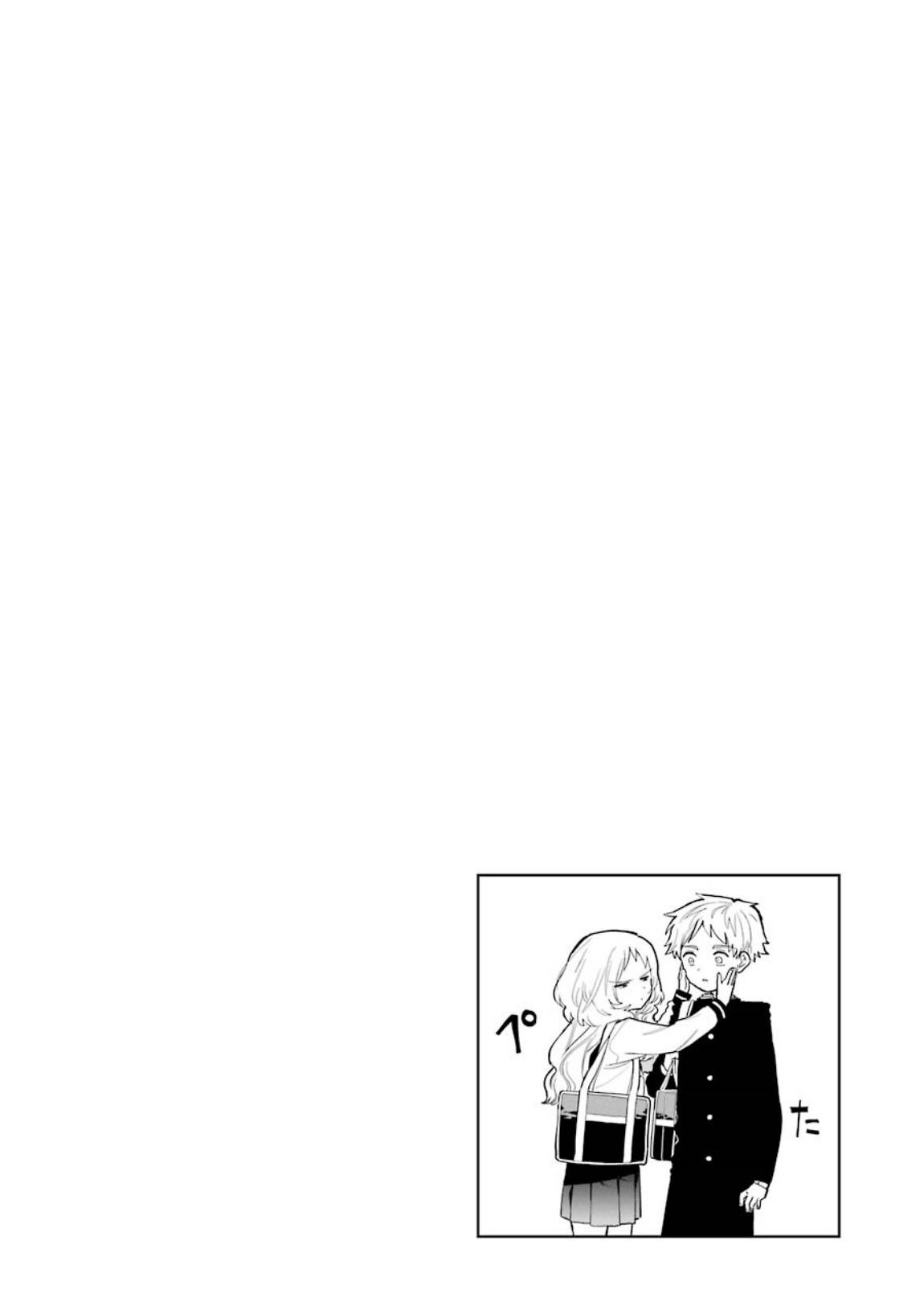 Sukinako ga Megane wo Wasureta Chapter 33