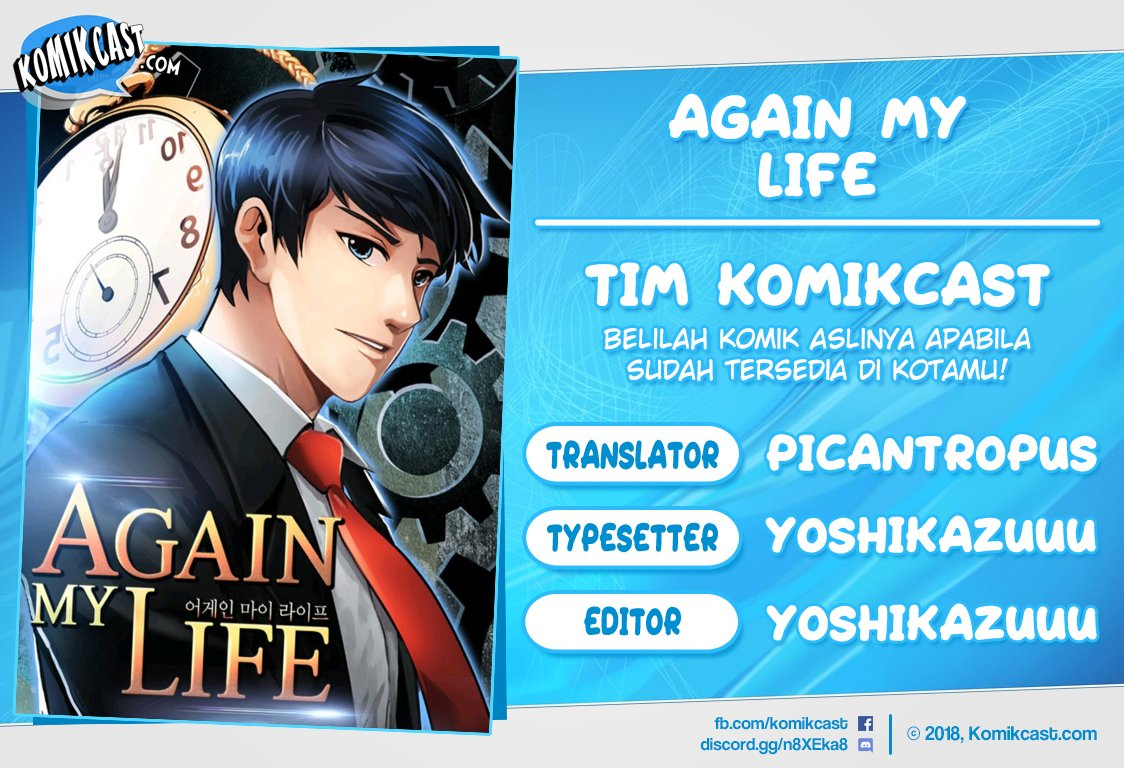 Again My Life Chapter 40