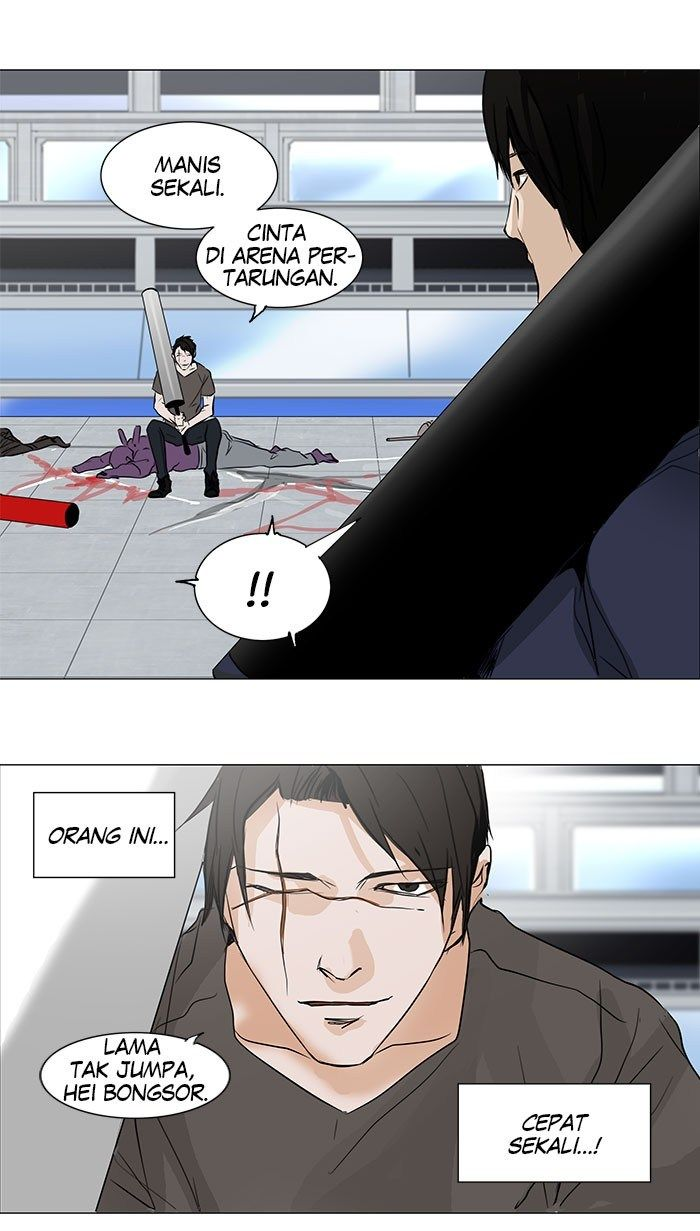 Tower of God Chapter 150