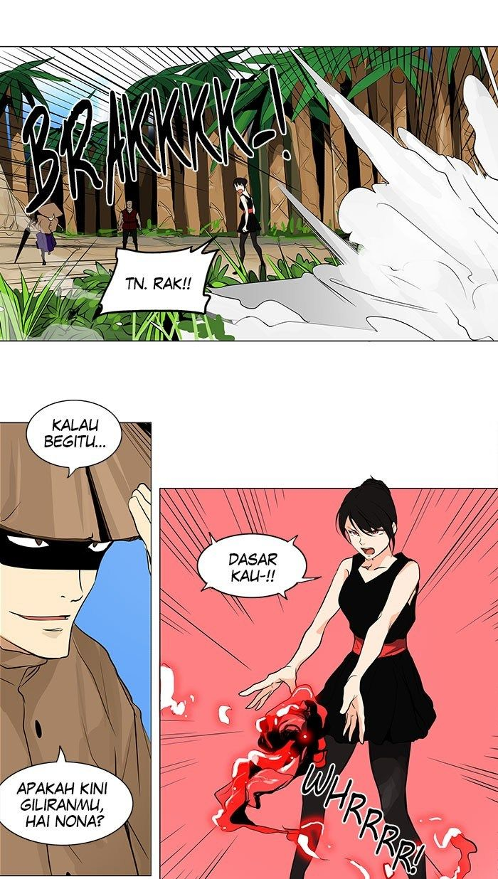 Tower of God Chapter 166